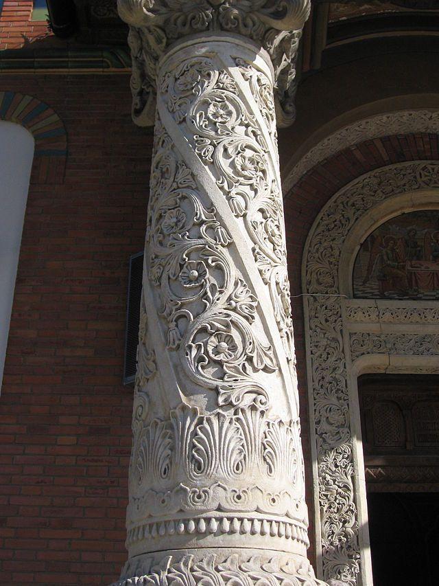sinaia monastery-entrance